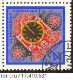 Купить «postage stamp», фото № 17410631, снято 17 июля 2019 г. (c) easy Fotostock / Фотобанк Лори