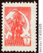 Купить «postage stamp», фото № 17410635, снято 19 июня 2019 г. (c) easy Fotostock / Фотобанк Лори