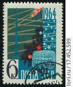 Купить «postage stamp», фото № 17452599, снято 17 июля 2019 г. (c) easy Fotostock / Фотобанк Лори