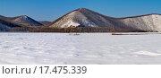 Купить «Winter panorama», фото № 17475339, снято 9 декабря 2018 г. (c) easy Fotostock / Фотобанк Лори