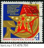 Купить «postage stamp», фото № 17479791, снято 4 августа 2020 г. (c) easy Fotostock / Фотобанк Лори
