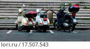Купить «3 scooters», фото № 17507543, снято 25 мая 2019 г. (c) easy Fotostock / Фотобанк Лори