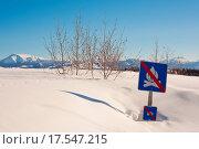 Купить «Funny signpost in snowdrift», фото № 17547215, снято 18 сентября 2018 г. (c) easy Fotostock / Фотобанк Лори