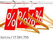 Купить «Image of several wooden hangers with red discount tags», фото № 17581755, снято 21 февраля 2019 г. (c) easy Fotostock / Фотобанк Лори