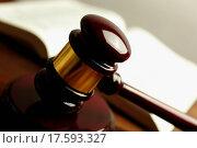 Купить «juridical concept, selective focus on metal part,toned f/x.», фото № 17593327, снято 27 мая 2020 г. (c) easy Fotostock / Фотобанк Лори