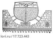 Купить «Floating Basin, vintage engraving  Old engraved illustration of a Floating Basin with Ship», иллюстрация № 17723443 (c) easy Fotostock / Фотобанк Лори