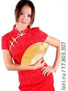 Купить «Chinese girl in traditonal dress with fan», фото № 17803307, снято 9 июля 2020 г. (c) easy Fotostock / Фотобанк Лори