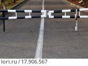 Купить «Закрытый полосатый барьер на автомобильной дороге вечером», фото № 17906567, снято 11 октября 2015 г. (c) Александр Степанов / Фотобанк Лори