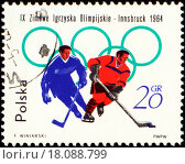 Купить «POLAND _ CIRCA 1964: A post stamp printed in Poland shows ice hockey», фото № 18088799, снято 16 октября 2019 г. (c) easy Fotostock / Фотобанк Лори