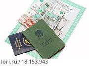 Купить «Российские и советские документы», фото № 18153943, снято 25 октября 2015 г. (c) Алёшина Оксана / Фотобанк Лори