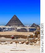 Купить «Egyptian demolitions», фото № 18240931, снято 22 апреля 2019 г. (c) easy Fotostock / Фотобанк Лори