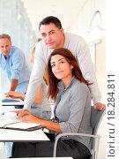 Купить «Group of people in business training», фото № 18284811, снято 19 сентября 2018 г. (c) easy Fotostock / Фотобанк Лори