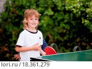 Купить «Junge, Kindergarten, Fest», фото № 18361279, снято 24 апреля 2019 г. (c) easy Fotostock / Фотобанк Лори