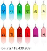 Купить «Colored tags with zodiacal signs», фото № 18439939, снято 19 февраля 2019 г. (c) easy Fotostock / Фотобанк Лори