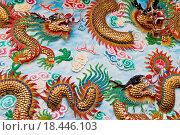 Купить «Statue of a dragon on the wall.», фото № 18446103, снято 18 января 2019 г. (c) easy Fotostock / Фотобанк Лори