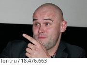 Купить «Максим Аверин», фото № 18476663, снято 20 апреля 2010 г. (c) Архипова Екатерина / Фотобанк Лори