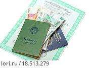 Купить «Российские и советские документы для трудоустройства», фото № 18513279, снято 25 октября 2015 г. (c) Алёшина Оксана / Фотобанк Лори
