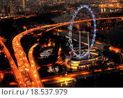 Купить «Singapore Flyer», фото № 18537979, снято 8 апреля 2020 г. (c) easy Fotostock / Фотобанк Лори