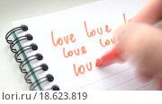Купить «Человек пишет LOVE много раз», видеоролик № 18623819, снято 3 декабря 2015 г. (c) Валерий Гусак / Фотобанк Лори
