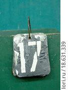 Купить «number tag, seventeen», фото № 18631339, снято 21 сентября 2019 г. (c) easy Fotostock / Фотобанк Лори