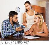 Купить «Friends discussing the problems with bank», фото № 18800767, снято 17 июня 2019 г. (c) Яков Филимонов / Фотобанк Лори