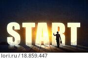 It is high time fot start. Стоковое фото, фотограф Sergey Nivens / Фотобанк Лори