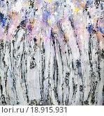 Купить «Белые мазки краски», фото № 18915931, снято 12 ноября 2014 г. (c) Elizaveta Kharicheva / Фотобанк Лори