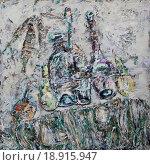 Купить «Натюрморт с бутылками и рыбой», фото № 18915947, снято 12 ноября 2014 г. (c) Elizaveta Kharicheva / Фотобанк Лори