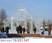 Купить «Ледовые скульптуры в Парке Победы в Москве», эксклюзивное фото № 18931547, снято 5 января 2010 г. (c) lana1501 / Фотобанк Лори