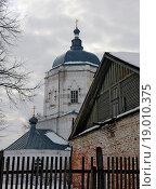 Церковь в городе Мариинский Посад на Волге (2007 год). Стоковое фото, фотограф Сергей Серебряков / Фотобанк Лори