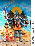 Купить «Statue of goddess kali at bhagsunath temple , Mcleodganj , Dharamshala , Himachal Pradesh , India», фото № 19041131, снято 22 февраля 2018 г. (c) easy Fotostock / Фотобанк Лори