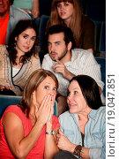 Купить «Moviegoers in Suspense», фото № 19047851, снято 21 октября 2018 г. (c) easy Fotostock / Фотобанк Лори