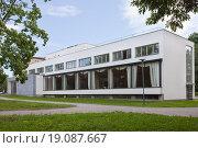Купить «Библиотека Алвара Аалто. Выборг», фото № 19087667, снято 27 июня 2015 г. (c) Victoria Demidova / Фотобанк Лори