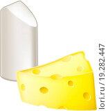 Купить «Chalk and cheese opposites concepts», фото № 19282447, снято 22 марта 2019 г. (c) easy Fotostock / Фотобанк Лори