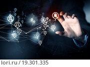Купить «Presenting social net concept», фото № 19301335, снято 28 февраля 2013 г. (c) Sergey Nivens / Фотобанк Лори