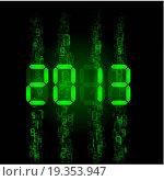 Купить «Set of digital numbers», фото № 19353947, снято 21 сентября 2019 г. (c) easy Fotostock / Фотобанк Лори