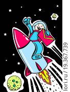 Купить «Rocket Email», фото № 19367739, снято 20 января 2019 г. (c) easy Fotostock / Фотобанк Лори