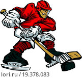 Купить «Cartoon Hockey Player Skating Vector», фото № 19378083, снято 26 мая 2020 г. (c) easy Fotostock / Фотобанк Лори