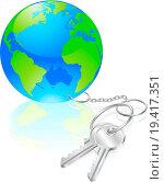 Купить «Keys to the world concept», иллюстрация № 19417351 (c) easy Fotostock / Фотобанк Лори