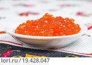 Купить «Красная икра», фото № 19428047, снято 24 декабря 2015 г. (c) Алёшина Оксана / Фотобанк Лори