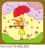 Купить «A girl with a red umbrella», фото № 19432203, снято 23 октября 2018 г. (c) easy Fotostock / Фотобанк Лори