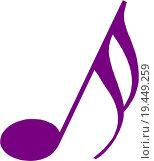 Купить «Musical symbol», фото № 19449259, снято 13 июля 2020 г. (c) easy Fotostock / Фотобанк Лори