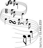 Купить «Musical symbols», фото № 19449859, снято 13 июля 2020 г. (c) easy Fotostock / Фотобанк Лори