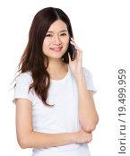 Купить «Young Woman chat on mobile phone», фото № 19499959, снято 13 ноября 2019 г. (c) PantherMedia / Фотобанк Лори