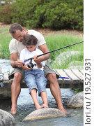 Купить «Father and son fishing», фото № 19527931, снято 15 июля 2010 г. (c) easy Fotostock / Фотобанк Лори