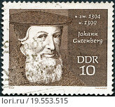 Купить «GERMANY - 1970: shows Johann Gutenberg (1400-1468)», фото № 19553515, снято 11 сентября 2019 г. (c) easy Fotostock / Фотобанк Лори
