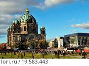 Купить «Cathedral in Berlin, Germany», фото № 19583443, снято 29 марта 2020 г. (c) easy Fotostock / Фотобанк Лори