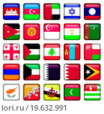Купить «Asia Flags Square Buttons», фото № 19632991, снято 22 июля 2019 г. (c) easy Fotostock / Фотобанк Лори