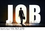 Купить «Work hard to achieve your goals», фото № 19767279, снято 14 июля 2020 г. (c) Sergey Nivens / Фотобанк Лори