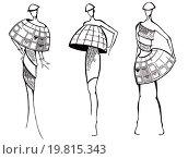 Купить «design of dresses based on architecture dome», фото № 19815343, снято 30 марта 2020 г. (c) easy Fotostock / Фотобанк Лори
